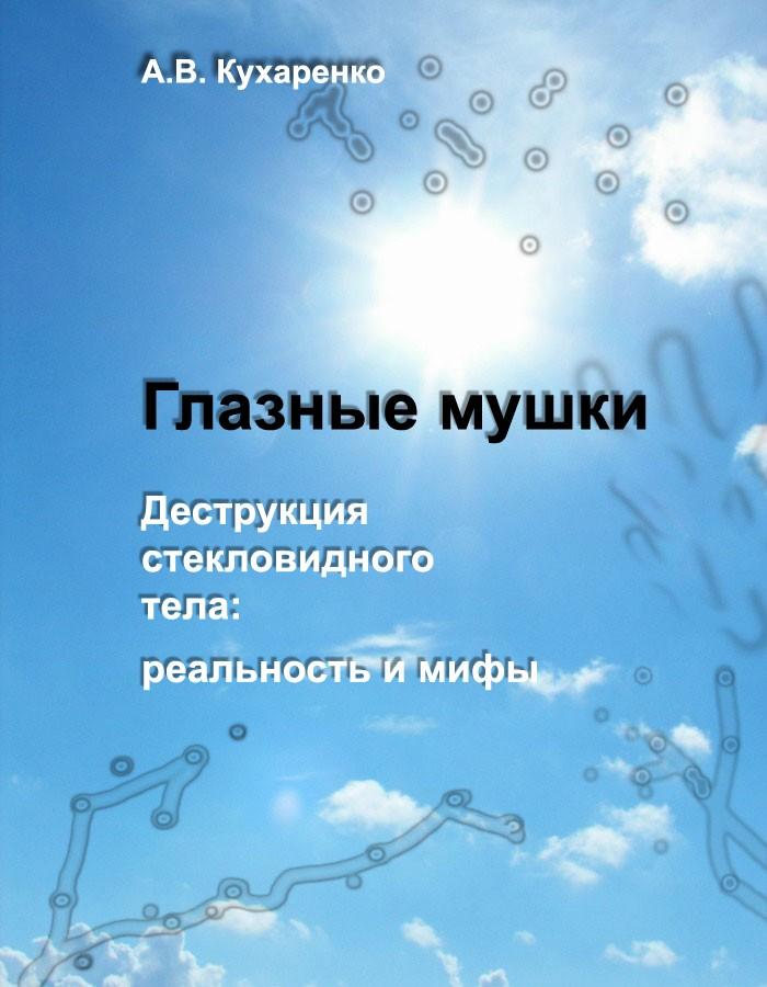 http://mushek.net/click.jpg